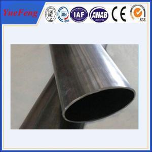 China Aluminum tube for pharmaceutical, aluminium alloy seamless oval tube(pipe) supplier