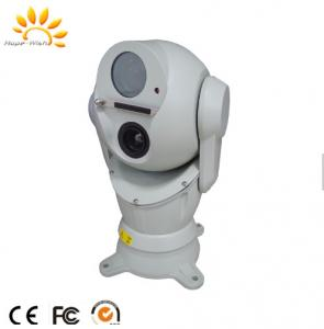 China Police Patrol Surveillance Dual Thermal Camera / Long Range Thermal Imaging Camera on sale