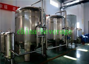 China Stainless Steel RO Water Plant / Reverse Osmosis Drinking Water Filter System on sale