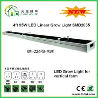Garden SMD LED Tube Grow Lights 1200mm With Good Heat Dissopation , CE ROHS Listed