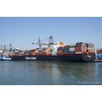 Guangzhou to Morocco international logistics services, Morocco bulk cargo LCL cargo