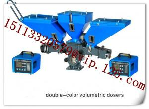 China Best Sale Color Powder Color Doser Mixer/doser Mixing Unit on sale