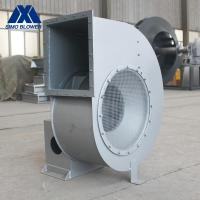 China Electrical Motor Centrifugal Exhaust Fan Rotor Boiler Soot Blower on sale