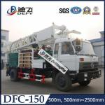DFC-150 truck mounted reverse circulation water well drilling machine air compressor