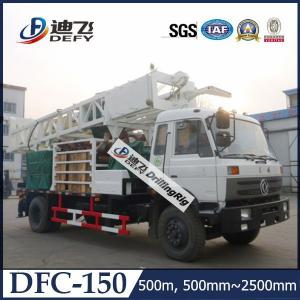 China 150m DFC-150 truck mounted reverse circulation water well drilling machine on sale