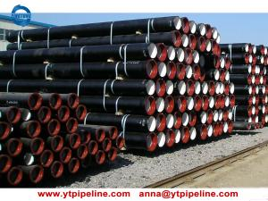China Building Material-LSAW Steel Pipe-API & ISO Certificate, Double Submerged Arc Welded Steel Pipe on sale