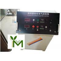 High Speed Pepper Grinding Machine , NSK6308 Shaft Industrial Spice Grinder