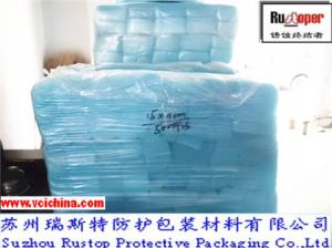 China VCI air cushion wrapping film on sale