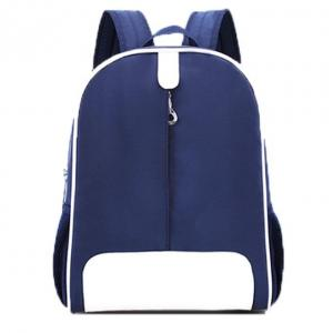 Quality Durable Simple Primary School Bag Polyester Material Fashionable  Style for sale ... 4aff48d2be05c