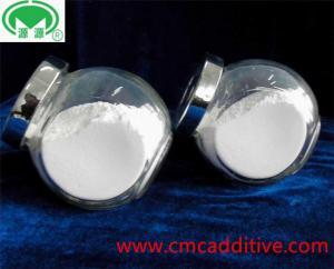 China CMC Beverage / Drink Thickening Agent , Methyl Cellulose Gum Powder 200-500mps Viscosity on sale