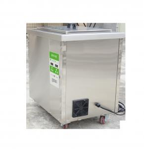 China Vessel ultrasonic Cleaning Machine On Board 110/ 220V 60Hz 40KHZ for Ship Accessories on sale