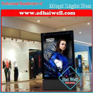 China Brand Store Advertising Light Box (W 1.2 X H 1.8 M) with Spde Scrolling System on sale