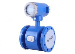 China Pulse 4~20mA Water Electromagnetic Flow Meter China on sale