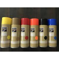 China Multi Colors Water Based Paint Removable Rubber Coating Spray Paint on sale