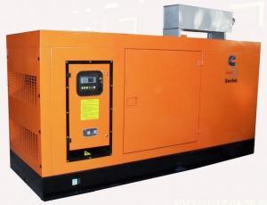 China Quiet Automatic Backup Generator 100KVA Engga Alternator Prime Power Generators on sale