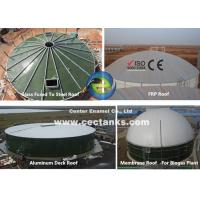 Safe Agricultural Water Storage Tanks , Double Membrane Gas Holder For Wastewater And Municipal Global Biogas Project