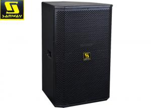 China Disco 15 Inch Live Sound Speakers , 8 Ohms Passive Active Monitor Speakers on sale