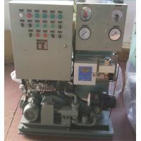Marine 15 ppm Bilge Separator/15ppm Oil Water Separator