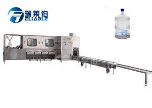 China Plastic Bottle Filling Equipment Water Filling Capping Machine With 300 BPH on sale