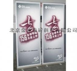 China PVC 720 - 2880dpi roll up banner stand display for advertising, economic exhibit on sale