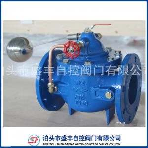 China 100X remote control floating valve on sale