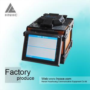 China ftth 8 seconds splicing time optical fiber cable welding machine splicing machine price on sale