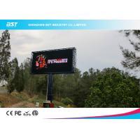 Waterproof P16 Outdoor Advertising Led Display 1R1G1B , Led Video Display Board
