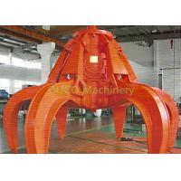 mechanical orange peel grab, mechanical orange peel grab