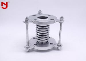 China Retractable Stainless Steel Expansion Joint Metallic Metal Converting Misalignment on sale