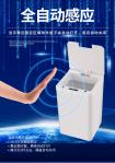 Touch Free Smart Motion Sensor Trash Can With Lid 2 Battery Operated