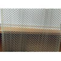Colorful Decorative metal mesh drapery , Aluminum wire Chain Link Mesh Curtain