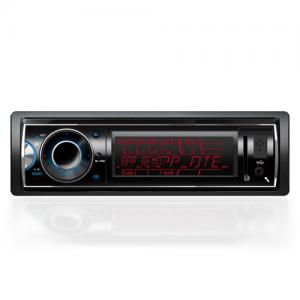 China 自在継手1の喧騒ボタンの背部ライトが付いているリモート・コントロール車のMP3プレーヤーSD MMC USB on sale