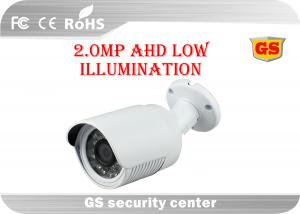 China OEM 1080P AHD CCTV Camera Waterproof , 2 Megapixel CCTV Camera For Home on sale