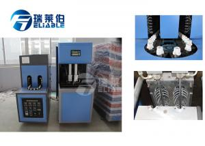 China Customize PET Bottle Blow Molding Machine Automatic Tube Embryo System on sale