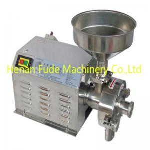 China Small powder milling machine,coffee milling machine on sale
