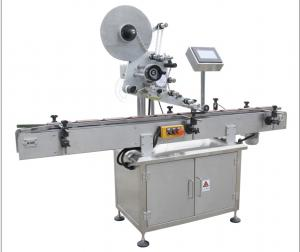 China Chemical Bottle Labeling Equipment Relate To Material And Label Size on sale