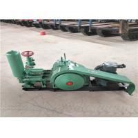 China BW250 Small Hydraulic Drilling Mud Pump For Water Well 250L/Min Max Flow on sale