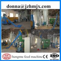 Wood pellet production line/flat die pellet mill with higher advanced technology