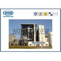 Professional Power Station CFB Boiler / Steam Hot Water Boiler Low Nitrogen Oxides Emission