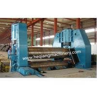 China Hydraulic Micro-control Level-Down 3 Roller Plate Bending Machine, Plate Rolling machine on sale