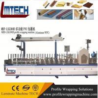 China pvc ceiling panels laminating machine on sale