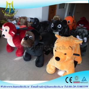 China Hansel battery operated walker animal cartoon children animals indoor amusement rides for sale coin rides amusement on sale