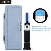 Black 3 In 1 Antifreeze Refractometer Box , Research Refractometer Lightweight
