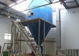 China Industrial Steam Heating Automatic Milk Drying Machine on sale