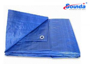 China High Density Polyethylene Fabric with High Glossy / Matte/ Semi Matte Surface on sale