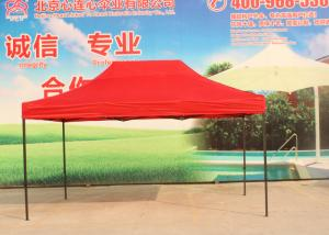 China Advertising Activity Pop Up Market Tent , Custom Printed Folding Canopy Tent on sale