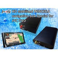 China 800*480 JVC Car Navigation Box with Bluetooth / Stereo Audio / DVD Player .