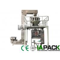 China Vertical multi-head scale packing machine on sale
