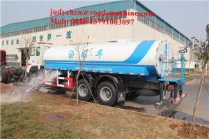 China 371 hp Liquid Tanker Truck , HOWO 20000 Liters 6X4 Euro 2 Sprinkler Water Tank Trailer on sale