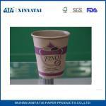 La coutume adiabatique a imprimé les tasses de thé jetables de papier des tasses de café 12oz avec le papier de revêtement de PE